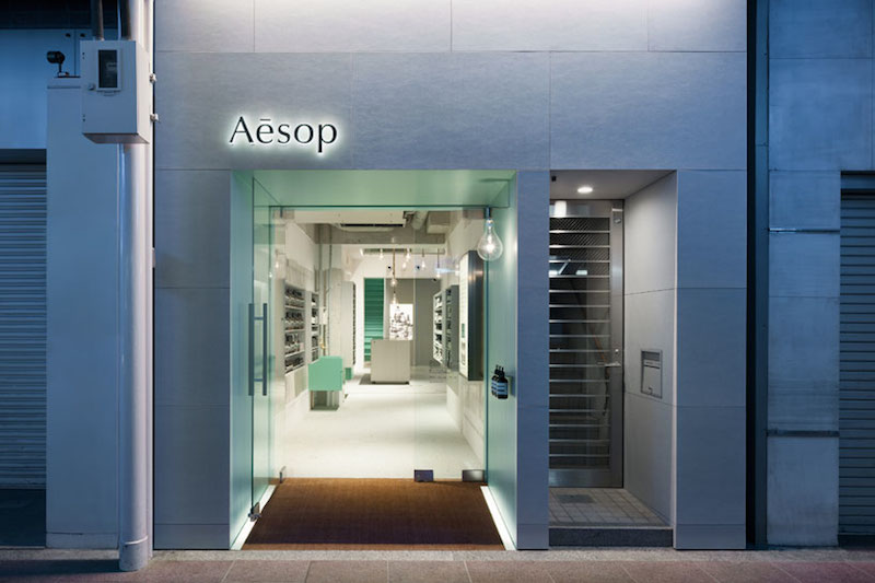 Aesop Kawaramachi Shop by Torafu Architects