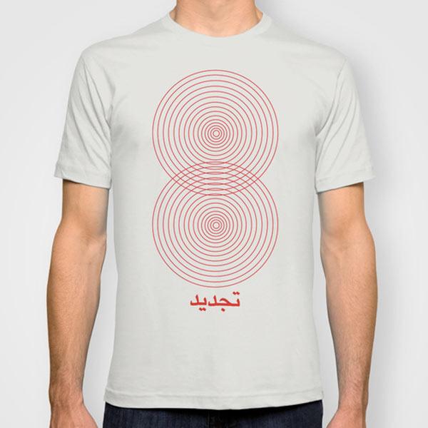 s6-renew-tshirt