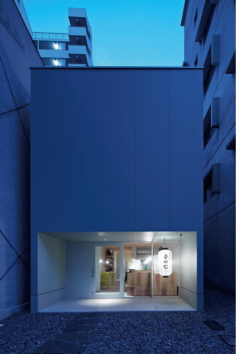 Yokaya Duplex Restaurant + Residence by rhythmdesign