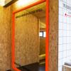 Suit-Store-Reykjavik-HAF-Studio-9