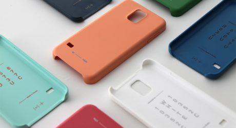 Galaxy S5 Color Case by cloudandco