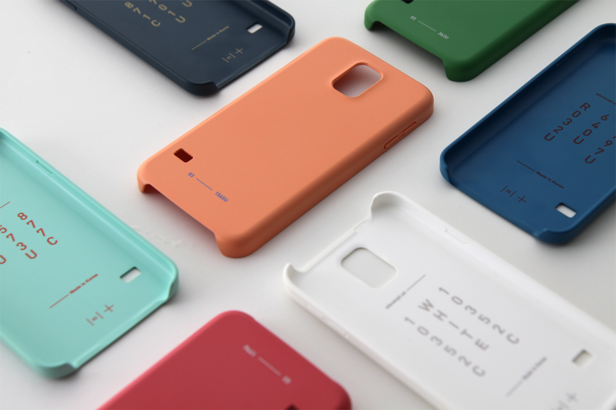 Galaxy S5 Color Case by cloudandco
