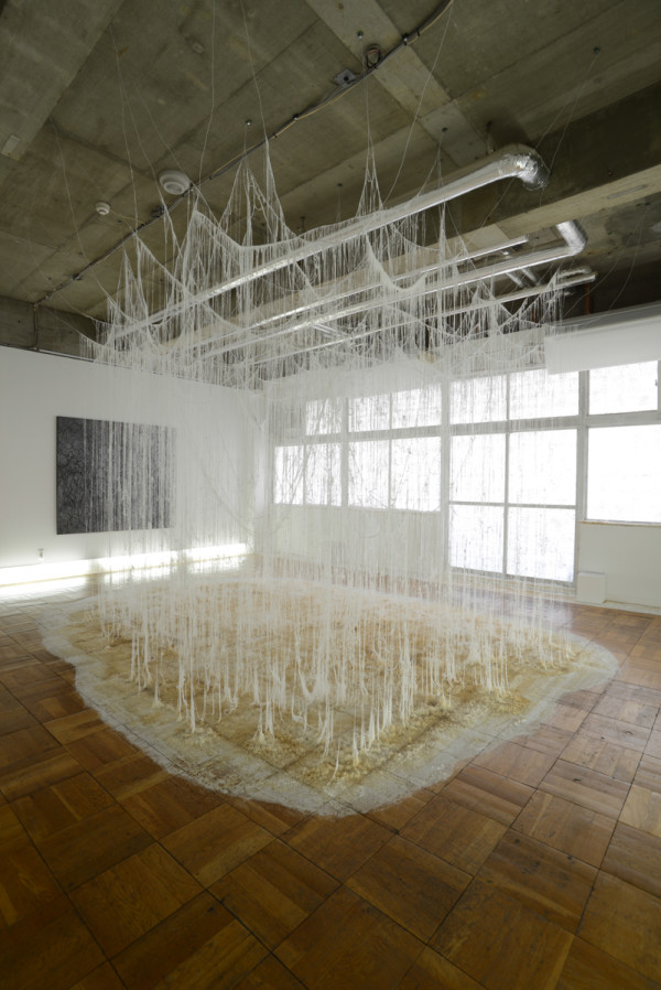 Vertical Emptiness by Onishi Yasuaki in main art  Category