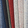 Bouroullec-kvadrat-3D-Knitted-Fabric-9
