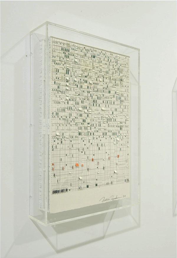Katsumi-Hayakawa-Void-Solid-Paper-Sculptures-7