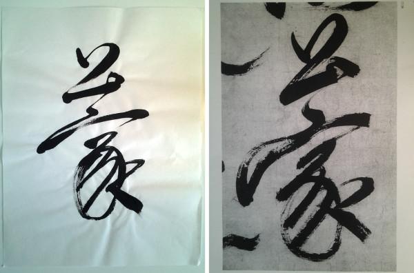 F5-Mark-Gabbertas-5-calligraphy