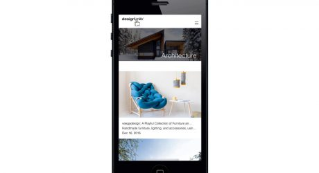 The Design Milk App is Here!