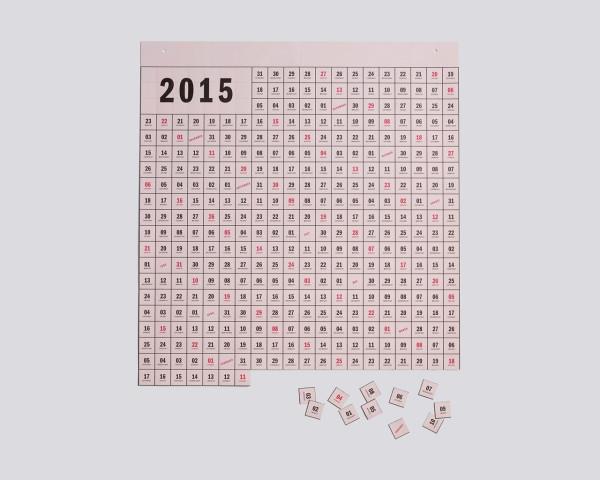 2015-Cal-HAY-Perforated-Calender-rose