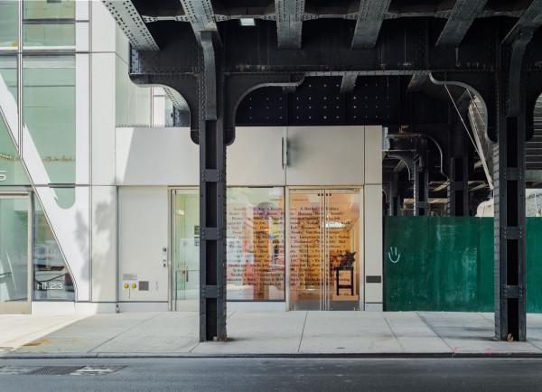 Chamber-NYC-1