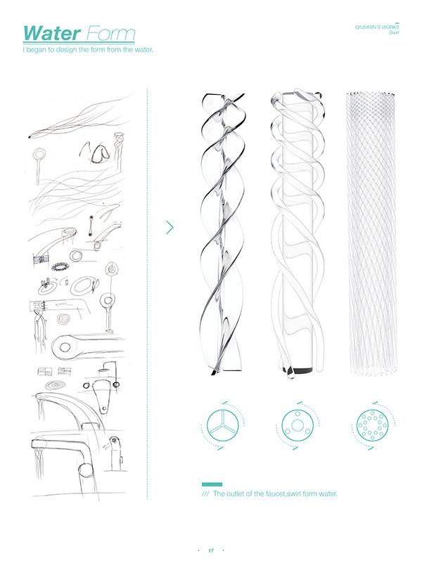 Swirl-detail1