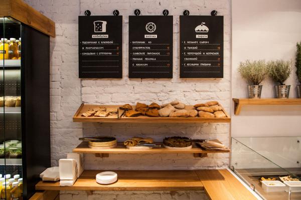 brandon-agency-simple-restaurant-6