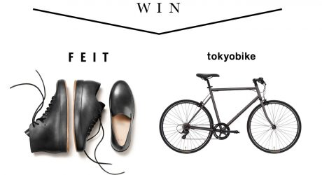 FEIT Footwear and Tokyobike Giveaway