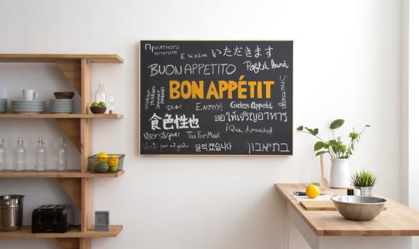 Soundwall Chalkboard