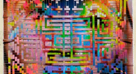 Hand-Woven Art That Looks Like Digital Manipulation