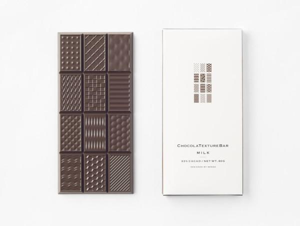 Nendo-chocolatetexture-bar-04