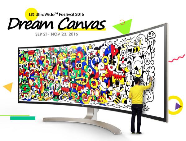 LG-DreamCanvas-01