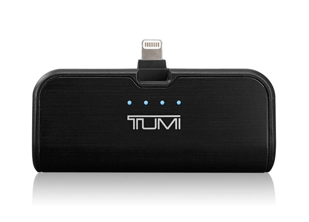 tumi-giveaway-2-portable-battery-bank