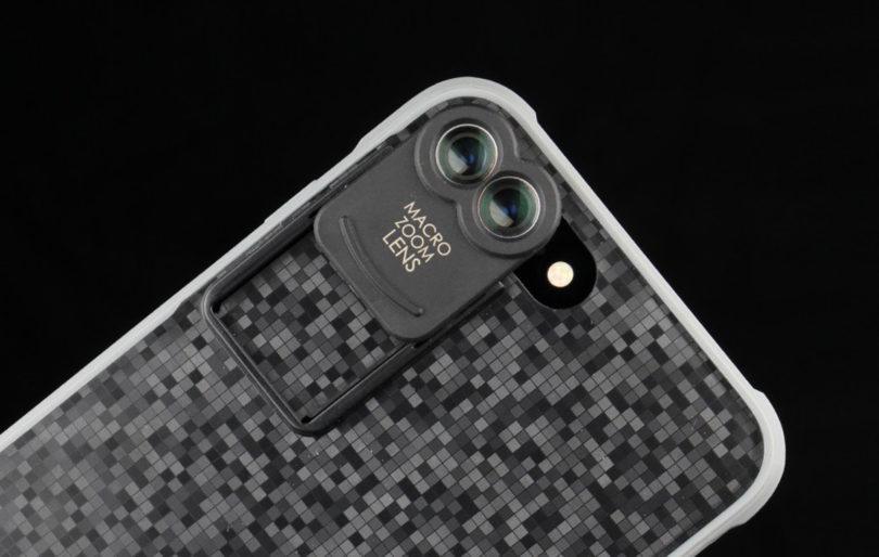 kamerar-zoom