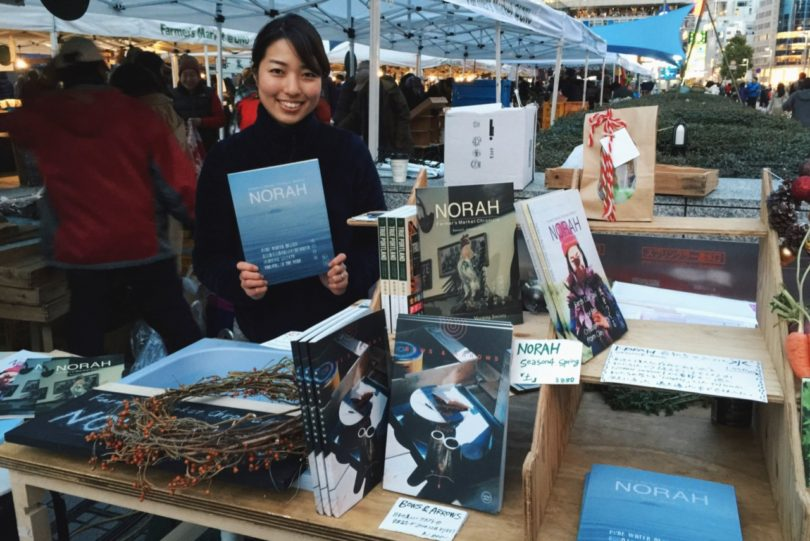 Norah magazine is a print publication dedicated to the food and farmer culture of Japan. Photo by Gregory Han
