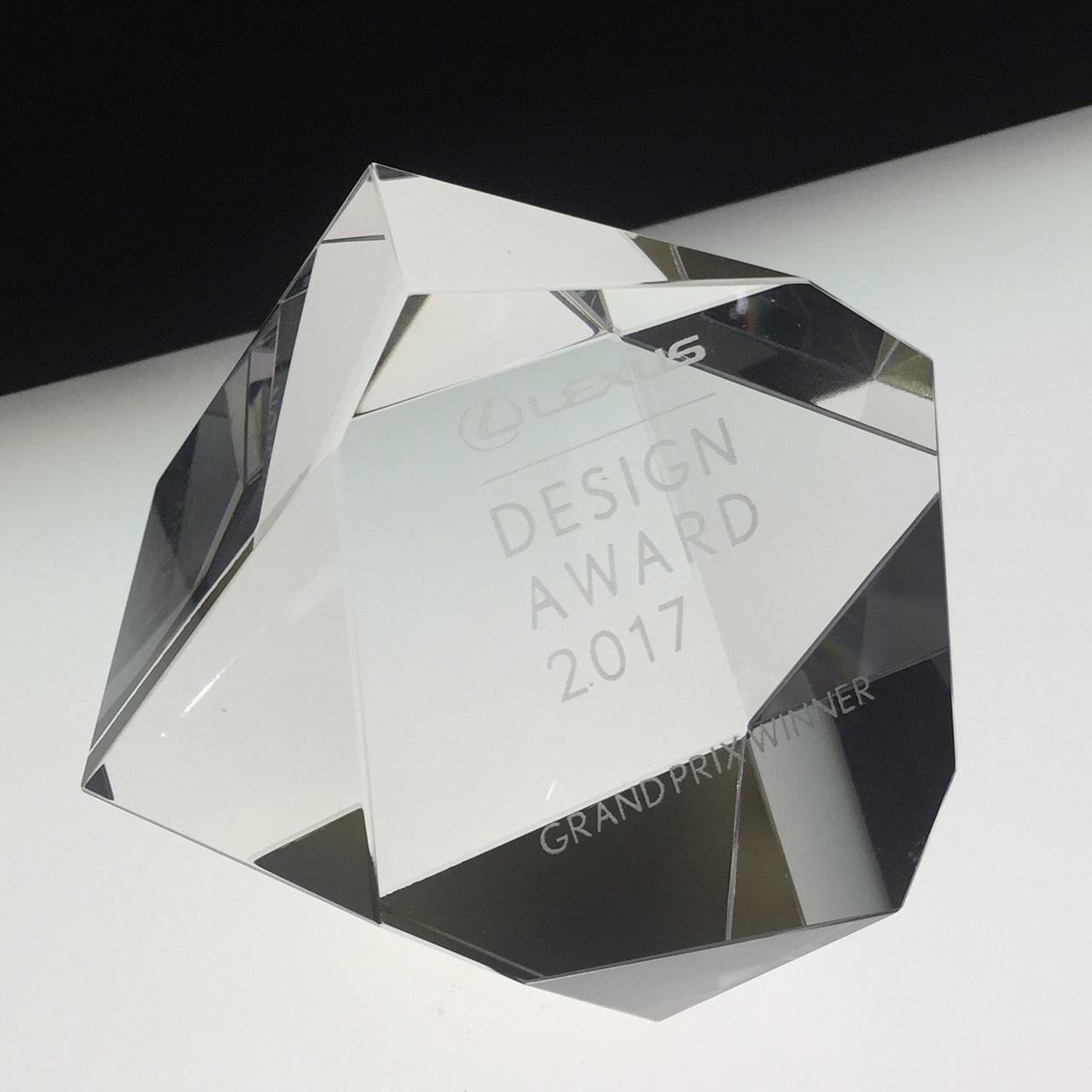 Milan Design Week 2017: Lexus Design Award