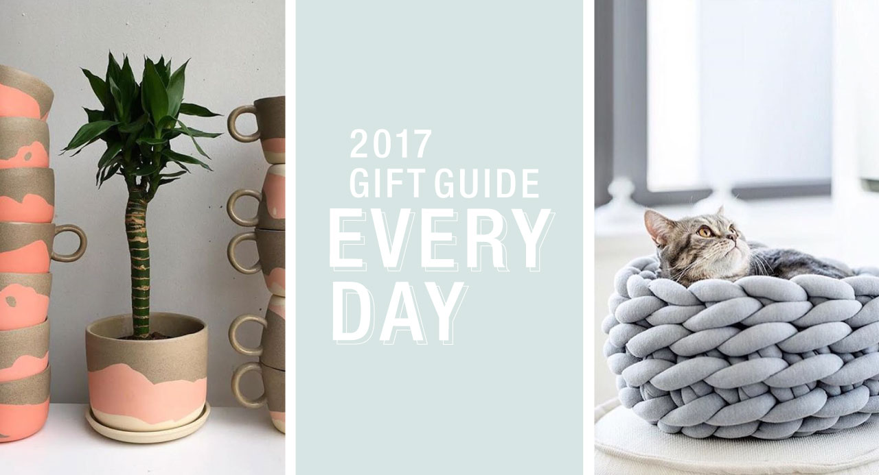2017 Gift Guide: Design Milk Everyday