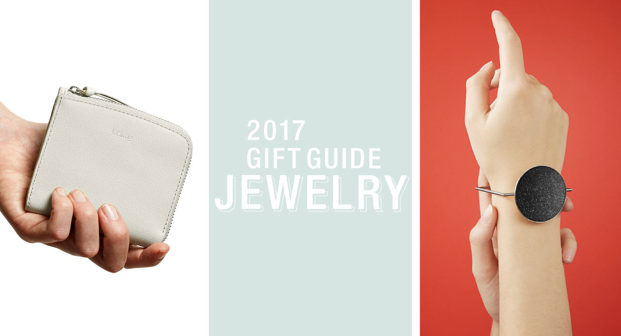 2017 Gift Guide: Jewelry & Accessories
