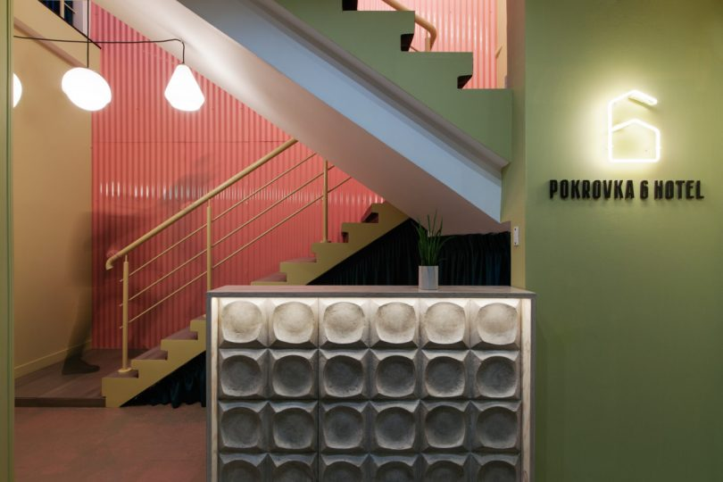 This Boutique Hotel in Moscow Likes to Play With Color