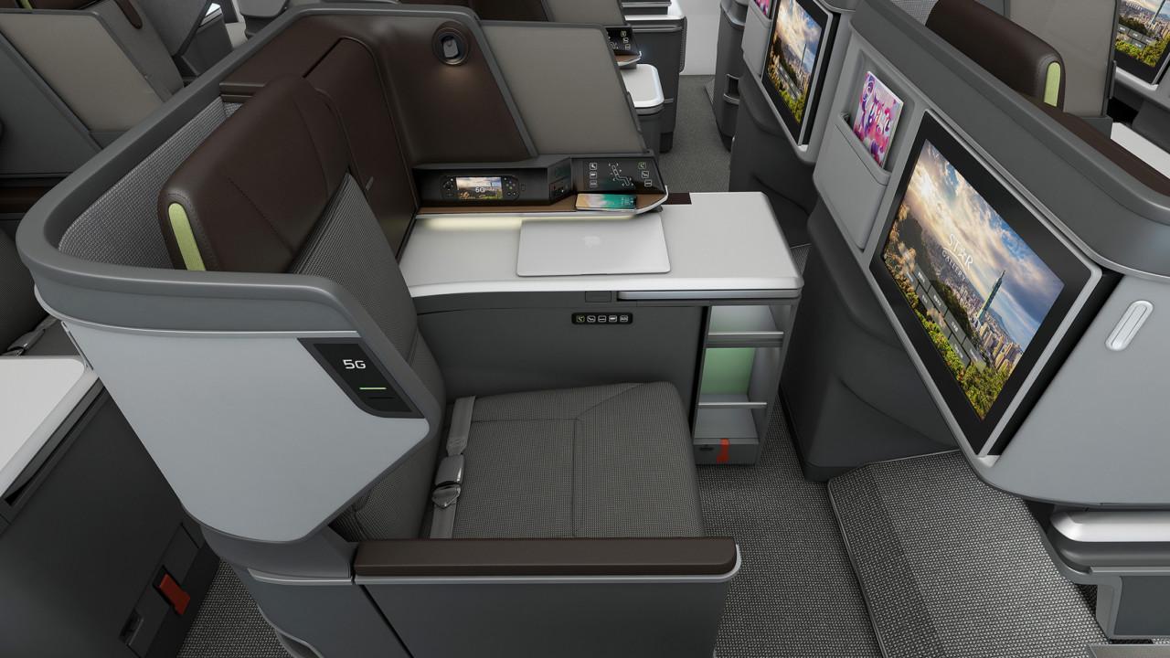 BMW Designworks Drives EVA Air Business Class Toward a Luxurious Finish