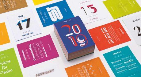 20 Modern Calendars for 2019