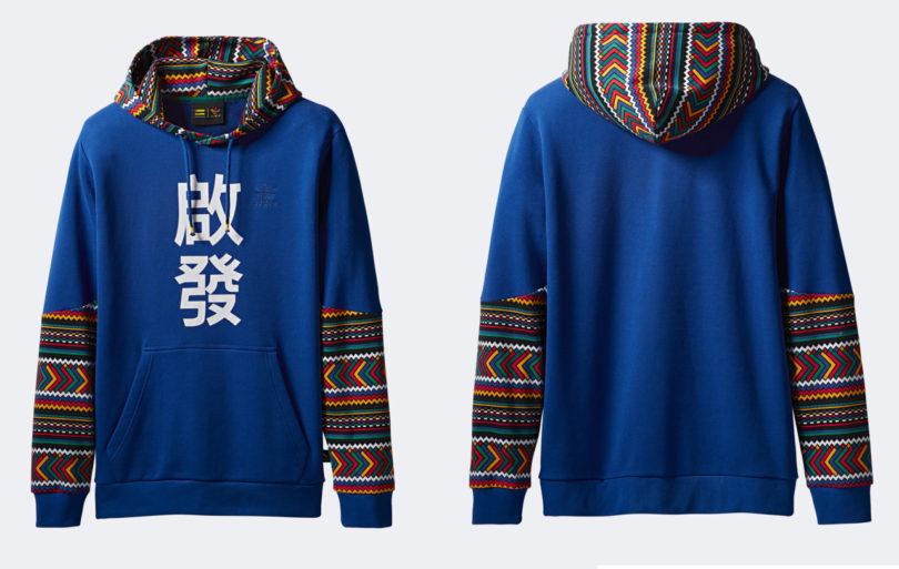 adidas X Pharrell Williams SolarHu Pullover Sweatshirt