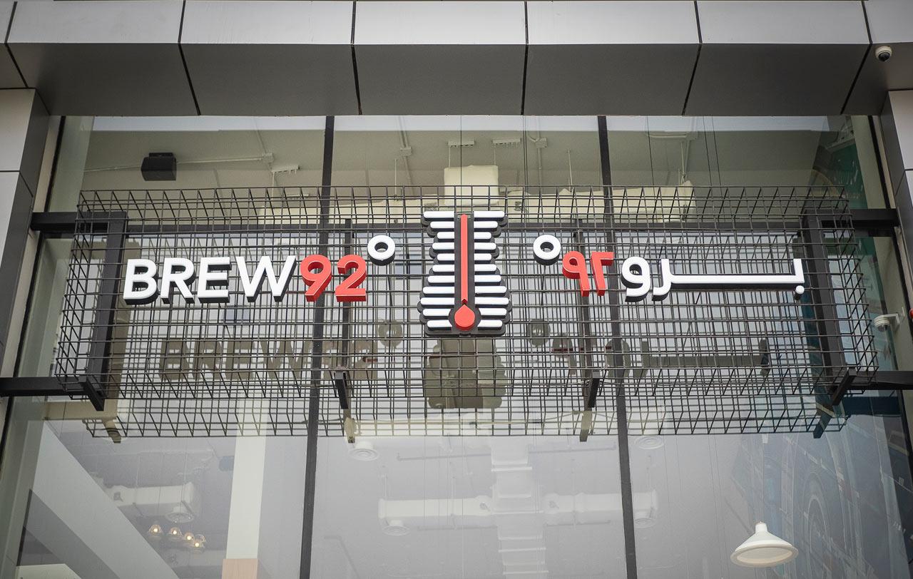 , Liqui Design Completes its Third Brew92 Coffee Shop