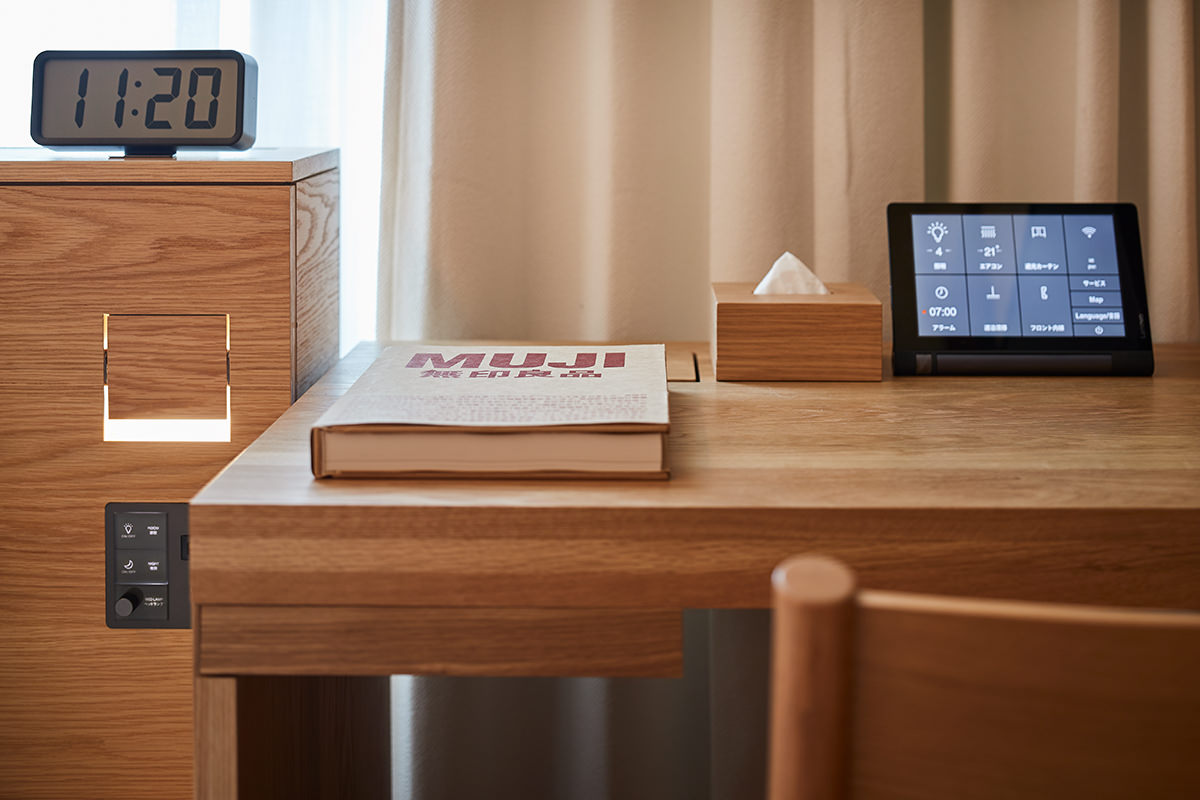 The Muji Hotel Ginza Brings Anti-Cheap Design to Tokyo