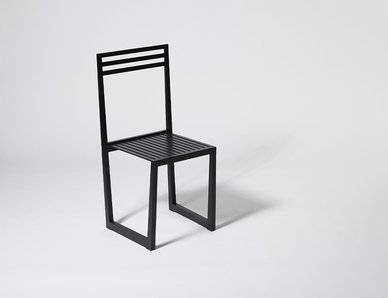Mµ: A Flexible Wooden Chair
