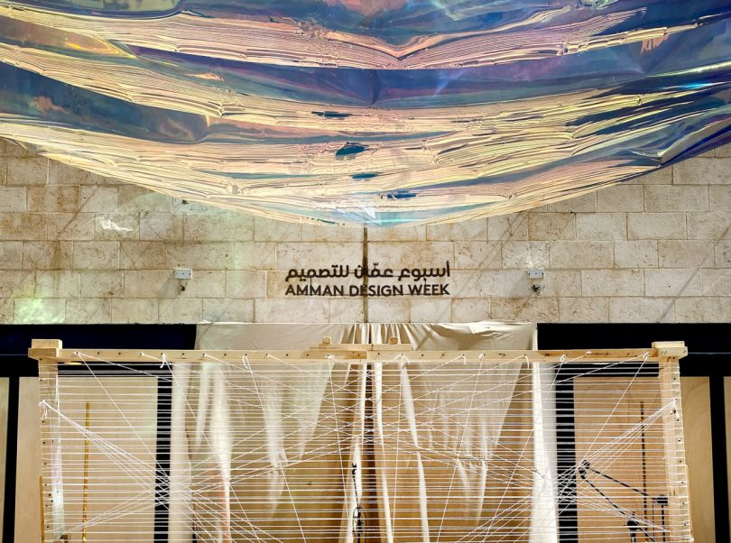 """An Investigation of """"Possibilities"""" at Amman Design Week 2019"""