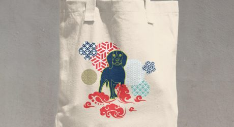 Year of the Dog Totes from Birthy People, Inc.