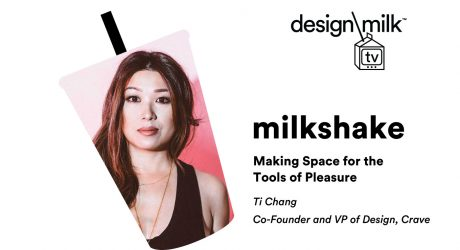 DMTV Milkshake: Ti Chang Talks About Making Space for Tools of Pleasure