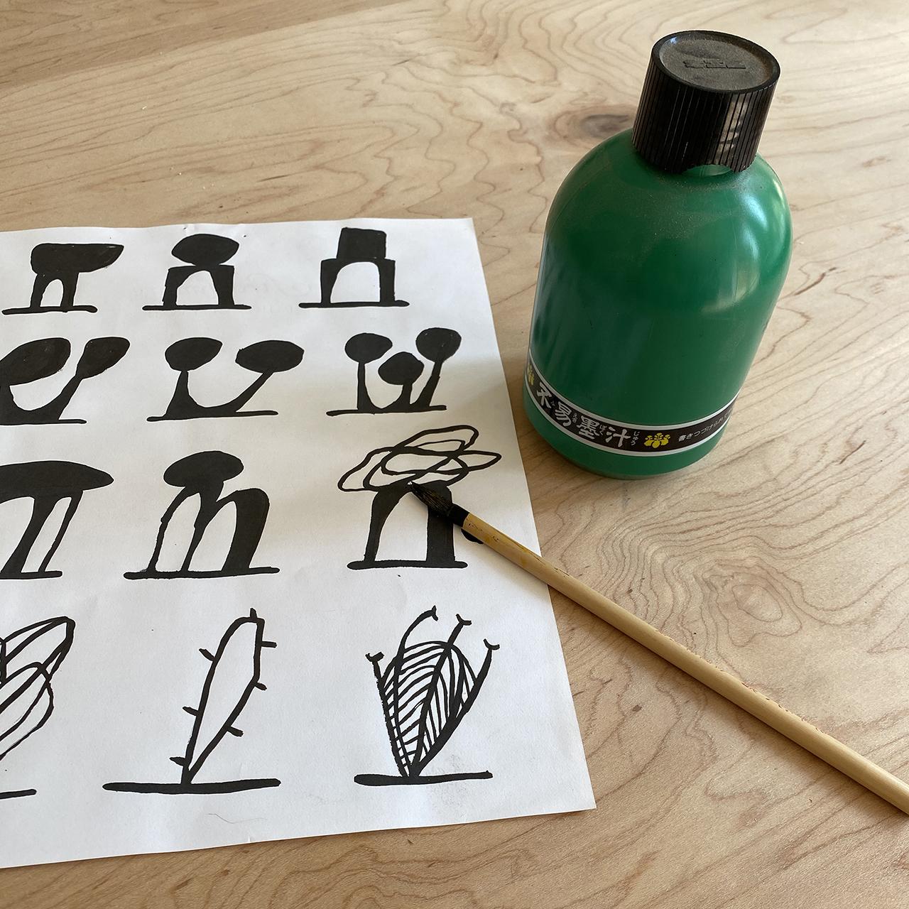 Sumi ink