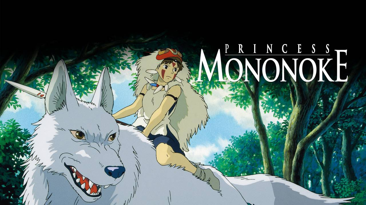 Princess Monokoe graphic